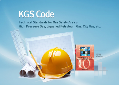 Technical Standards for Gas Safety Area of High Pressure Gas, Liquefied Petroleum Gas, City Gas, etc.